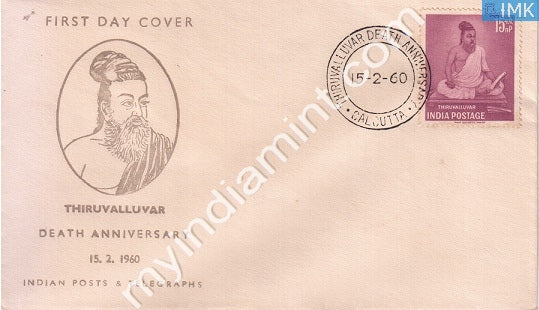 India 1960 FDC Thiruvalluvar (FDC) - buy online Indian stamps philately - myindiamint.com