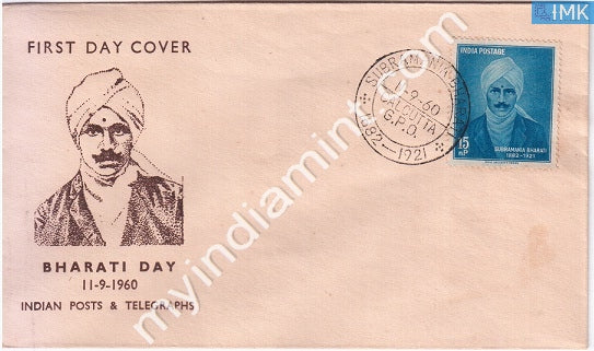 India 1960 FDC Subramania Bharati (FDC) - buy online Indian stamps philately - myindiamint.com