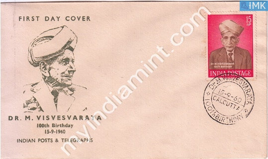 India 1960 FDC Dr. M. Visvesvaraya (FDC) - buy online Indian stamps philately - myindiamint.com