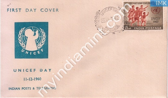 India 1960 FDC Unicef Day (FDC) - buy online Indian stamps philately - myindiamint.com