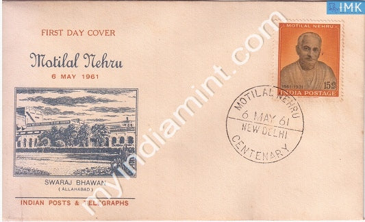 India 1961 FDC Motilal Nehru (FDC) - buy online Indian stamps philately - myindiamint.com