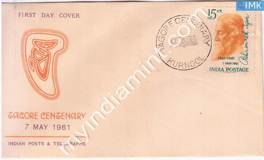 India 1961 FDC Rabindranath Tagore (FDC) - buy online Indian stamps philately - myindiamint.com