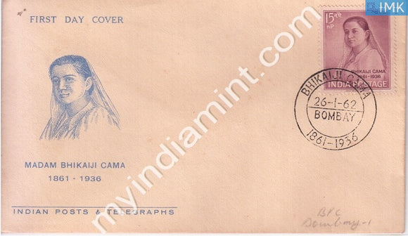 India 1962 FDC Madam Bhikaji Cama (FDC) - buy online Indian stamps philately - myindiamint.com