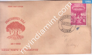 India 1962 FDC Inauguration Of Panchayati Raj In Rural Administration (FDC) - buy online Indian stamps philately - myindiamint.com