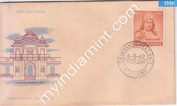 India 1962 FDC Swami Dayanand Saraswati (FDC) - buy online Indian stamps philately - myindiamint.com