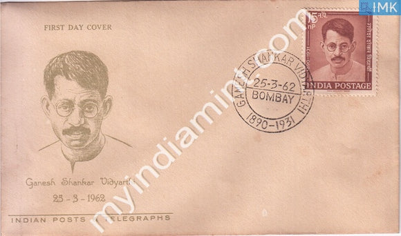India 1962 FDC Ganesh Shankar Vidyarthi (FDC) - buy online Indian stamps philately - myindiamint.com