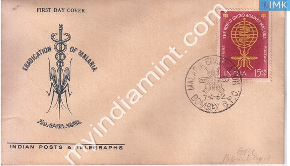 India 1962 FDC Malaria Eradication (FDC) - buy online Indian stamps philately - myindiamint.com