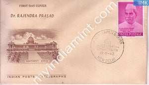 India 1962 FDC Retirement Of Dr. Rajendra Prasad (FDC) - buy online Indian stamps philately - myindiamint.com