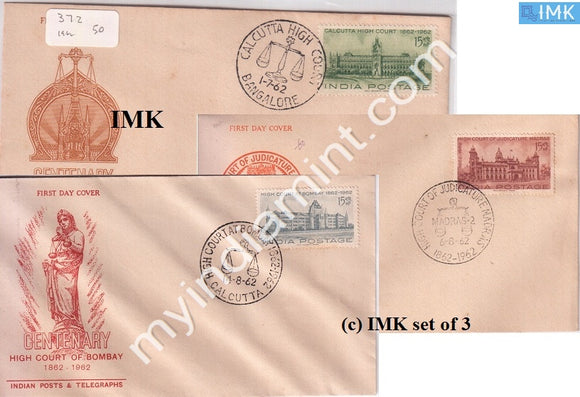 India 1962 FDC Centenary Of High Courts Set Of 3V (FDC) - buy online Indian stamps philately - myindiamint.com
