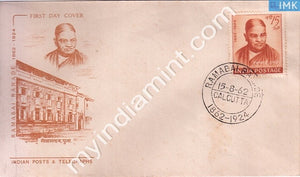 India 1962 FDC Ramabai Ranade (FDC) - buy online Indian stamps philately - myindiamint.com