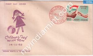 India 1962 FDC National Children's Day (FDC) - buy online Indian stamps philately - myindiamint.com