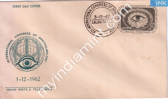 India 1962 FDC Congress Of Opthalmology (FDC) - buy online Indian stamps philately - myindiamint.com