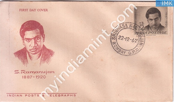 India 1962 FDC Srinivasa Ramanujan (FDC) - buy online Indian stamps philately - myindiamint.com