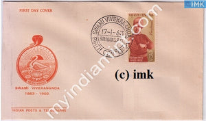 India 1963 FDC Swami Vivekananda (FDC) - buy online Indian stamps philately - myindiamint.com