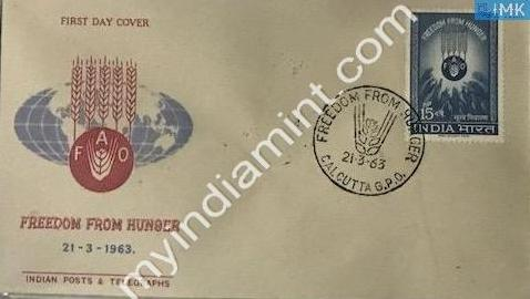 India 1963 FDC Freedom From Hunger (FDC) - buy online Indian stamps philately - myindiamint.com