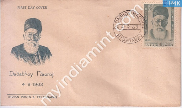 India 1963 FDC Dadabhoy Naoroji (FDC) - buy online Indian stamps philately - myindiamint.com