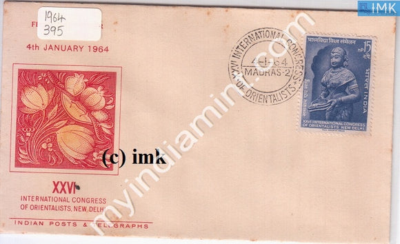 India 1964 FDC International Orientalists Congress (FDC) - buy online Indian stamps philately - myindiamint.com