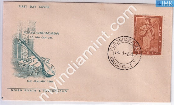 India 1964 FDC Purandaradasa (FDC) - buy online Indian stamps philately - myindiamint.com
