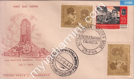 India 1964 FDC Subhash Chandra Bose Set Of 2V (FDC) - buy online Indian stamps philately - myindiamint.com