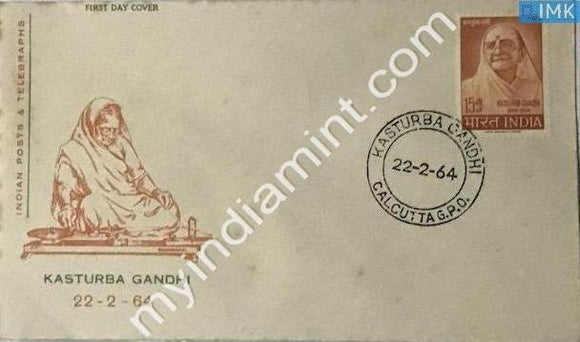India 1964 FDC Kasturba Gandhi (FDC) - buy online Indian stamps philately - myindiamint.com