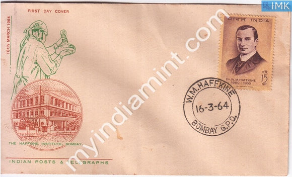 India 1964 FDC Dr. Waldermar Mordecai Wolff Haffkine (FDC) - buy online Indian stamps philately - myindiamint.com