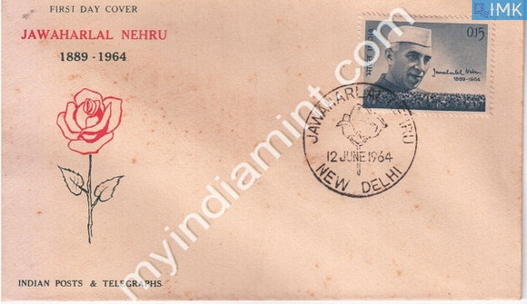 India 1964 FDC Jawaharlal Nehru Mourning Issue (FDC) - buy online Indian stamps philately - myindiamint.com