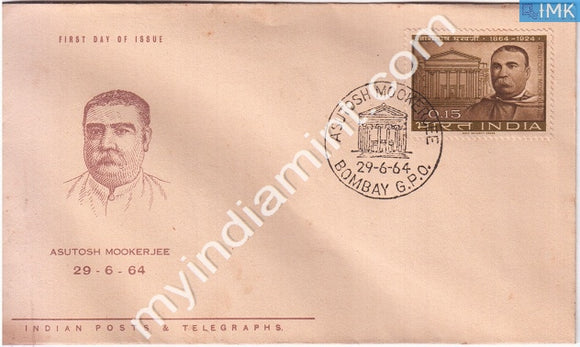 India 1964 FDC Asutosh Mookerjee (FDC) - buy online Indian stamps philately - myindiamint.com