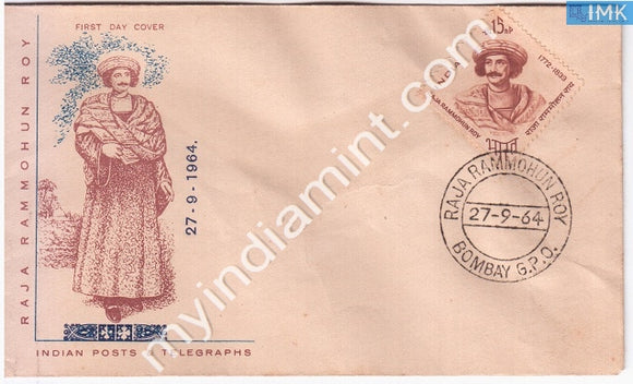 India 1964 FDC Raja Rammohun Roy (FDC) - buy online Indian stamps philately - myindiamint.com