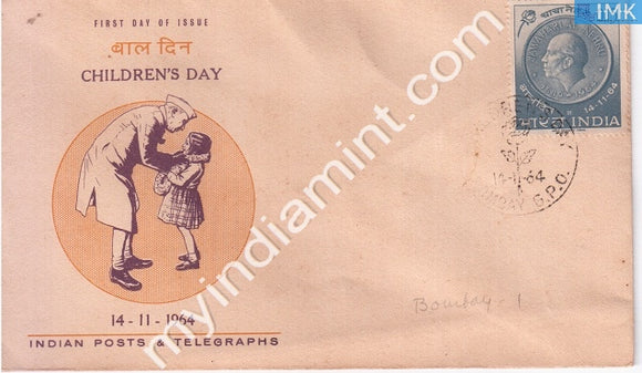 India 1964 FDC 75Th Birth Anniv. Of Jawaharlal Nehru (FDC) - buy online Indian stamps philately - myindiamint.com