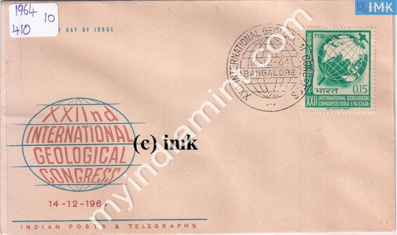 India 1964 FDC International Geological Congress (FDC) - buy online Indian stamps philately - myindiamint.com