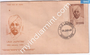 India 1965 FDC Lala Lajpat Rai (FDC) - buy online Indian stamps philately - myindiamint.com