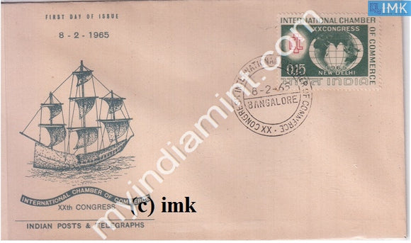 India 1965 FDC International Chamber Of Commerce Congress (FDC) - buy online Indian stamps philately - myindiamint.com