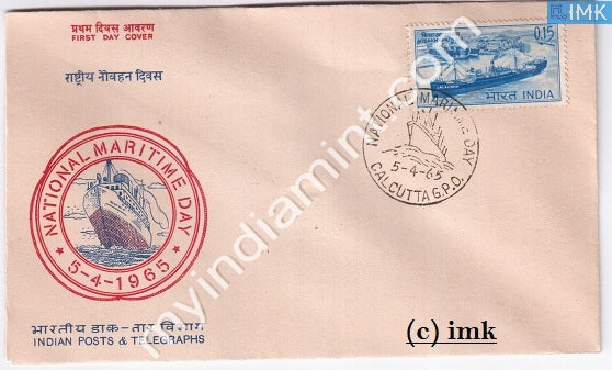 India 1965 FDC National Maritime Day (FDC) - buy online Indian stamps philately - myindiamint.com