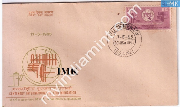India 1965 FDC International Telecommunication Union (FDC) - buy online Indian stamps philately - myindiamint.com