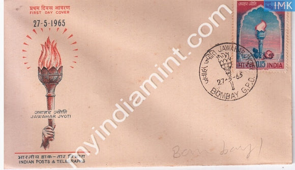 India 1965 FDC First Anniv Of Jawaharlal Nehru's Death (FDC) - buy online Indian stamps philately - myindiamint.com