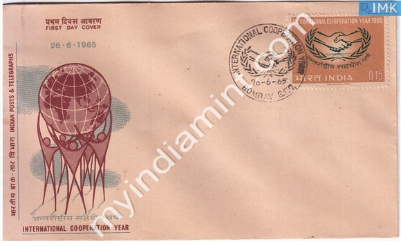 India 1965 FDC International Cooperation Year (FDC) - buy online Indian stamps philately - myindiamint.com