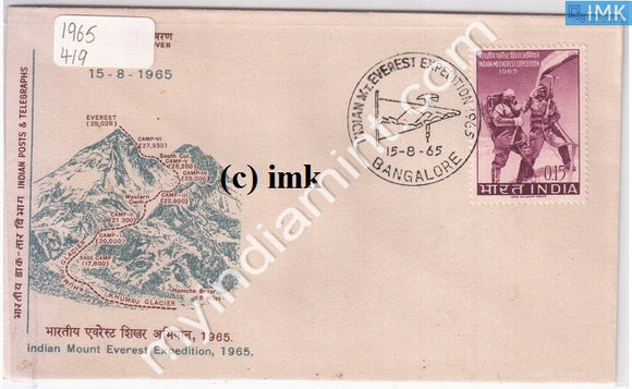 India 1965 FDC Mt. Everest Expedition (FDC) - buy online Indian stamps philately - myindiamint.com
