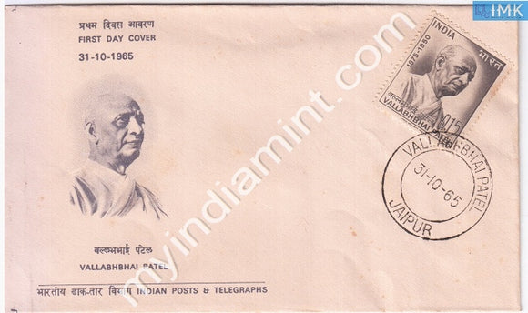 India 1965 FDC Sardar Vallabhbhai Patel (FDC) - buy online Indian stamps philately - myindiamint.com
