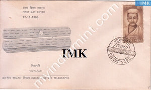 India 1965 FDC Vidyapati Thakur (FDC) - buy online Indian stamps philately - myindiamint.com