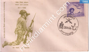 India 1966 FDC Valour Of Indian Armed Forces (FDC) - buy online Indian stamps philately - myindiamint.com