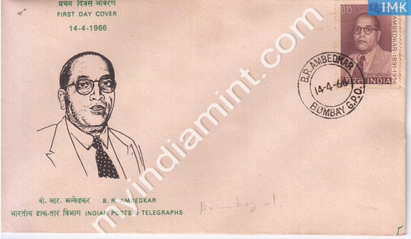 India 1966 FDC Dr. Bhimrao Ramji Ambedkar (FDC) - buy online Indian stamps philately - myindiamint.com