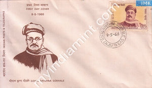 India 1966 FDC Gopal Krishna Gokhale (FDC) - buy online Indian stamps philately - myindiamint.com