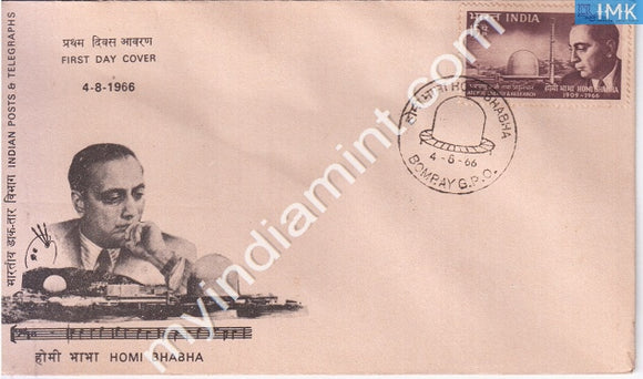 India 1966 FDC Dr. Homi Jehangir Bhabha (FDC) - buy online Indian stamps philately - myindiamint.com