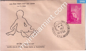 India 1966 FDC National Children's Day (FDC) - buy online Indian stamps philately - myindiamint.com