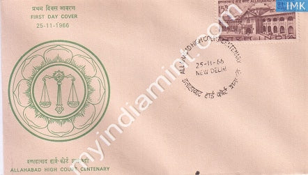 India 1966 FDC Allahabad High Court (FDC) - buy online Indian stamps philately - myindiamint.com