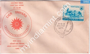 India 1966 FDC India's Hockey Victory In 5th Asian Games (FDC) - buy online Indian stamps philately - myindiamint.com