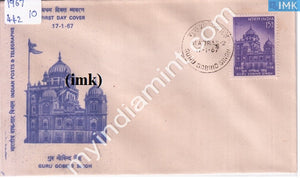 India 1967 FDC Guru Gobind Singh (10Th Sikh Guru) (FDC) - buy online Indian stamps philately - myindiamint.com