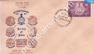 India 1967 FDC Survey Of India (FDC) - buy online Indian stamps philately - myindiamint.com