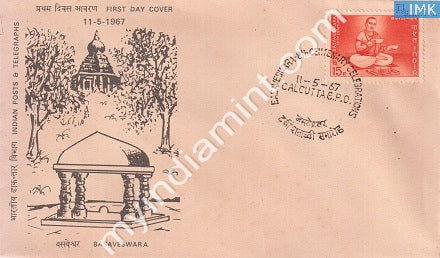 India 1967 FDC 800th Death Anniv. Of Basaveswara (FDC) - buy online Indian stamps philately - myindiamint.com