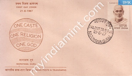 India 1967 FDC Narayana Guru (FDC) - buy online Indian stamps philately - myindiamint.com